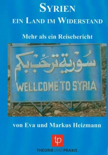 syriaaa