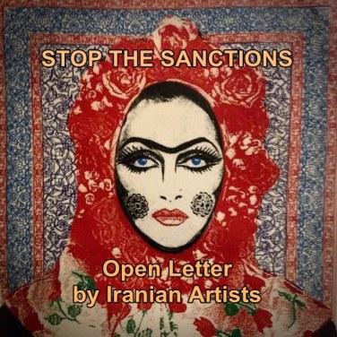 iranletter33